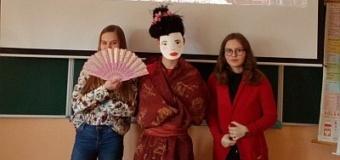 Japonia-wyjątkowe miejsce